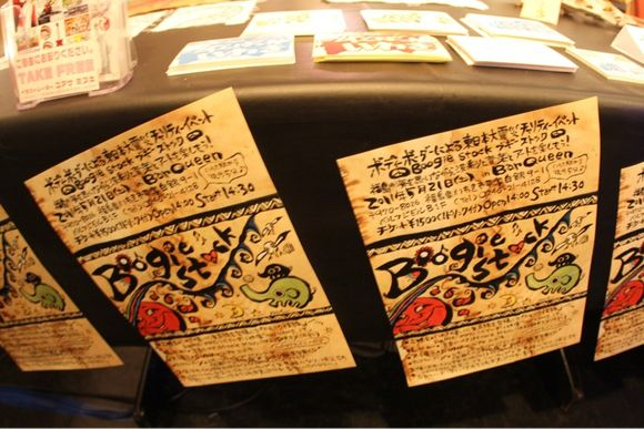 Boogiestockフォトギャラリー2