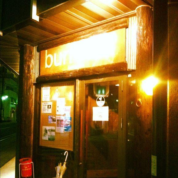 花田裕之流れLIVE@いわきburrows 2012.01.14